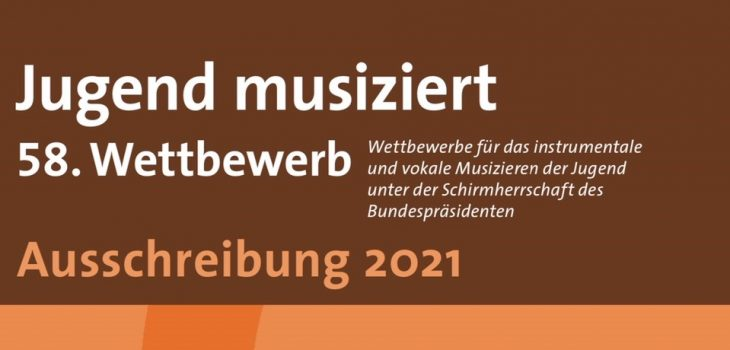 Jugend Musiziert Anzeige